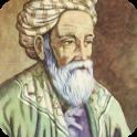 Omar Khayyam Quatrains