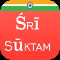 The Study Of The Shri Suktam