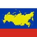 Российские регионы Субъекты РФ