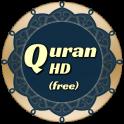 Corán (en árabe)