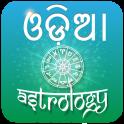 Odia Astrology Calendar Rasiphala 2020