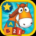 PonyMashka - preparation for school. Games for kid