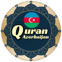 Corán (2017)