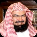 Effective Full Ruqyah Al Sudais