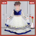 Baby Stylish Dress 2020-2021