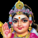 Lord Muruga Listen and Read