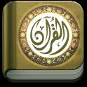 Salah Alhashim Quran Audio