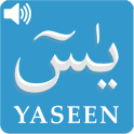 Surah Yaseen Mp3 English