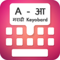 Type In Marathi Keyboard
