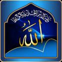 Asma Husna - noms d'Allah