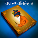 Sikh Diary - ਸਿੱਖ ਡਾਇਰੀ