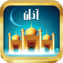 Athan Salat prayer Mp3
