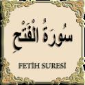 Surah Al - Fatah