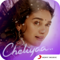 Cheliyaa Telugu Movie Songs