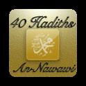 40ハディース(-Nawawi)