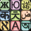 Hindi English Translator Free