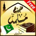 Sahih Muslim Hadith (Urdu)