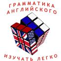 Английский: Школьник-полиглот