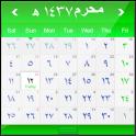 Calendário islâmico pago
