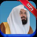 Quran complete by Sheikh Abdul Rahman Soudais