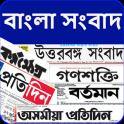Bangla News India Newspapers