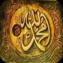 Manaqib Rasulullah & Sahabat