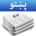 Pashto News