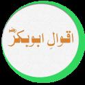 Quotes of Hazrat Abu Bakr R.A