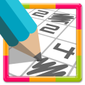 PIX.pix Numbers Puzzle Game