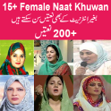 Female Naat Khuwan Natain