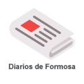 Diarios de Formosa