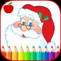 크리스마스 색칠 공부