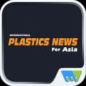 Plastics News for Asia Magazin