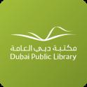 Dubai Library – مكتبة دبي