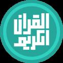 iQuran Kareem • The Holy Quran