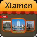Xiamen Offline Travel Guide