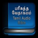 Tamil Bible Audio பரிசுத்த வேதாகமம் ஆடியோ