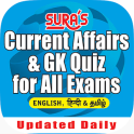 Current Affairs and GK Quiz