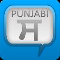 Punjabi Status/SMS 2017