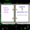 Greek Almanac