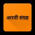 Aaarti Sangrah