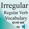 Irregular Regular Verbs Bangla