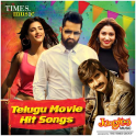 Telugu Movie Hit Songs