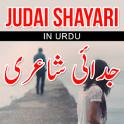 Judai Urdu Shayari