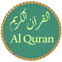 Al Quran With Translate