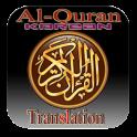 Holy Quran Korean Translation