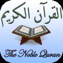 イスラム教:コーラン