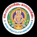 Kerala Hindus of North America