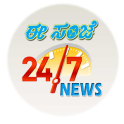 Eesanje News 24/7