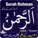 Surah Al-Rahman with Translation Mp3